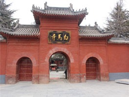 the front gate of White Horse Temple