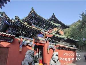 white pagoda hill