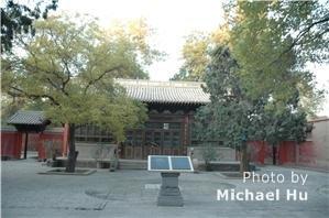 wuwei wen temple