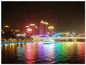 Xiamen Nightlife