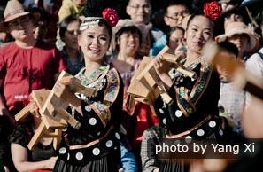 Miao Festival in Xijiang