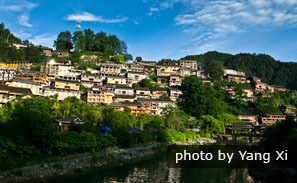 Visit Guizhou with us!
