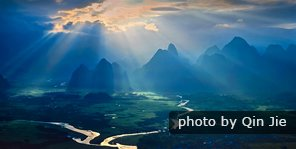 The Li River And Karst Hills At Xingping