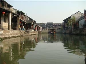 Love the Leisure in Xitang Ancient Water Town
