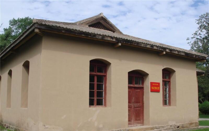 Luochuan Park