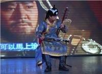 Mongol Minority
