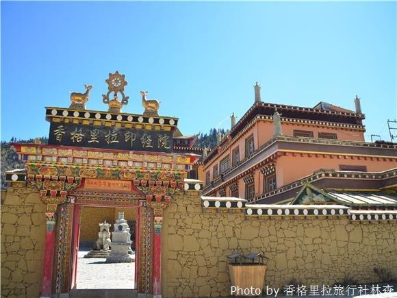 Yinjingyuan