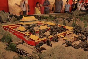 model of old summer palace