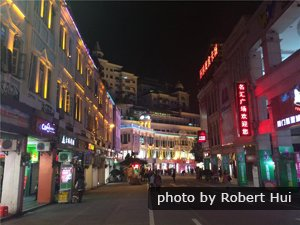 xiamen shopping