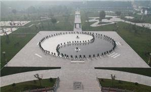 The yin-yang circle on a square in China