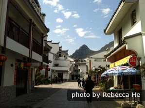 Visit Lujia Village on the way back to Guilin