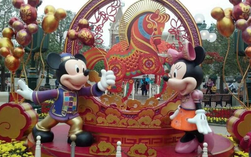 Disneyland Hong Kong — Intro, Tips, and Tour Plan