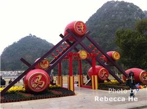 seven star park in Guilin in Chinese New Year