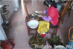 Making Zongzi