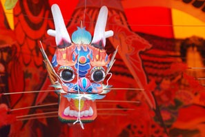 Chinese Kites — History and Culture