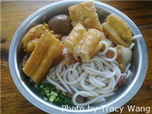 Delicious Guilin Rice Noodles