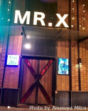 Mr. X Puzzle House