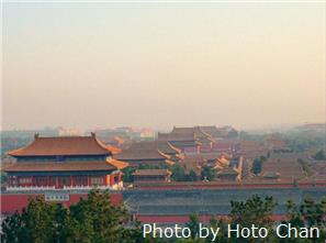 forbidden city panoram