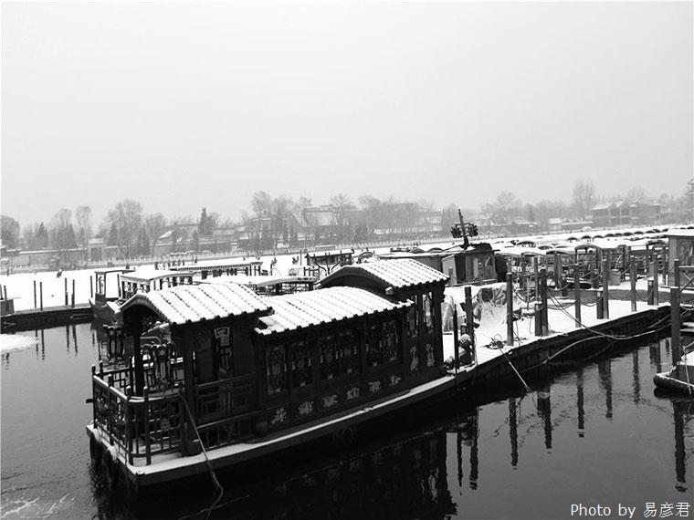 houhai-snow