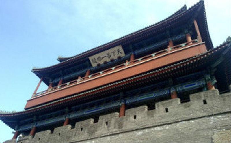 Juyongguan's Great Wall Fort — Close to Beijing, Wheelchair-Friendly