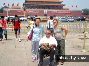 Beijing wheelchair access at Tian'anmen Square