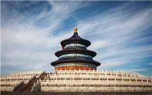 Top Reasons to Visit Beijing