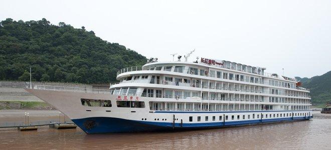 Yangtze 1