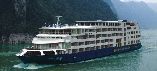 Yangtze Explorer