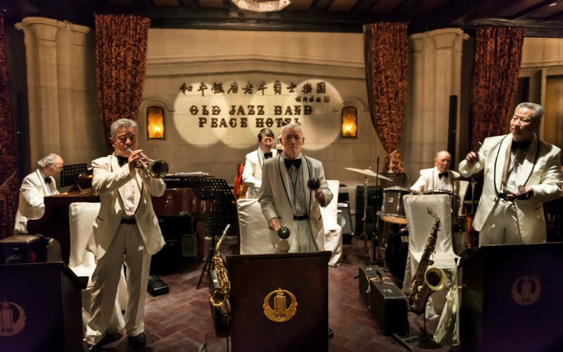 How to Experience an Evening of Real Shanghai Jazz