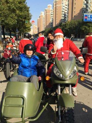 Beijing sidecar trip