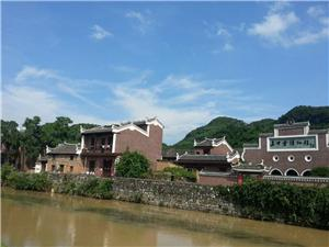 Hunan Shanggantang Village