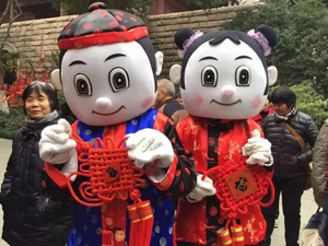 10 Interesting Facts about Chinese New Year