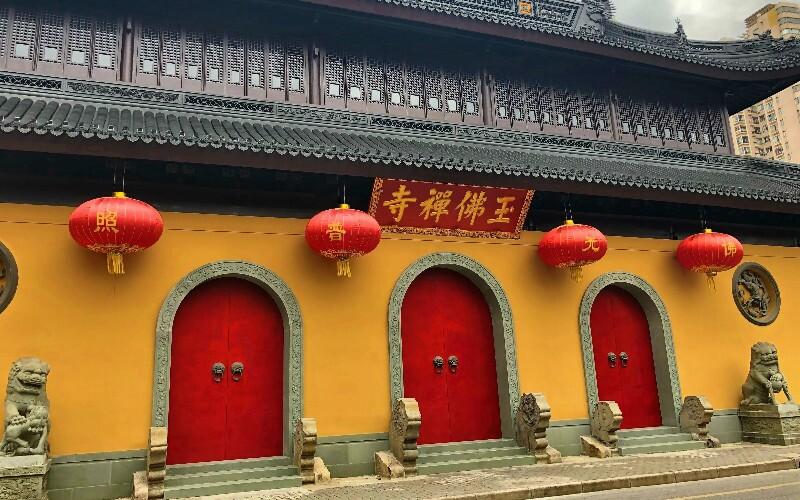 Jade Buddha Temple of Shanghai