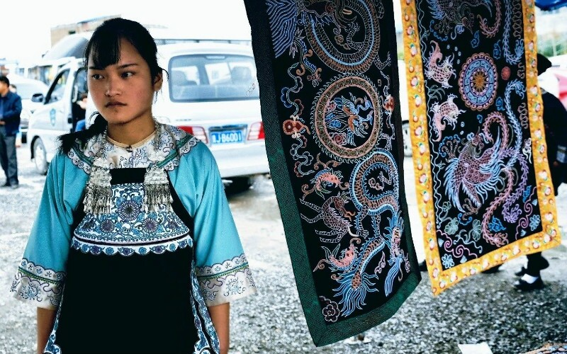 The Shui Ethnic Minority in China