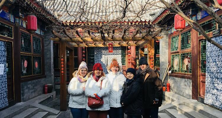 Visit a hutong courtyard house