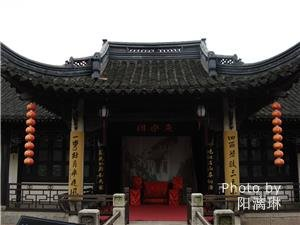The Former  Residence of Lu Xun.JPG