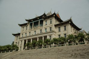 Jiannan Auditorium at Xiamen University