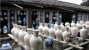 Taoci Minsu Museum