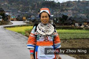 matang ge ancestral home