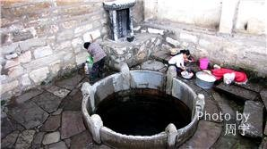 ancient wells in jianshui