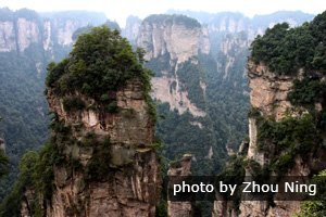 Parc national forestier de Zhangjiajie