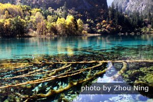 Jiuzhai Valley's scenery