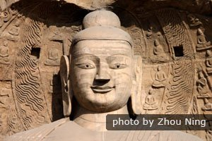 A statue in the Yungang Grottoes