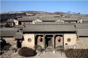 wang family courtyard