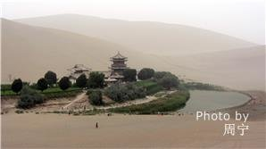 the Singing Sand Mountains and Crescent Spring