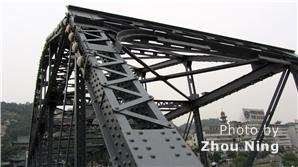 yellow river iron bridge