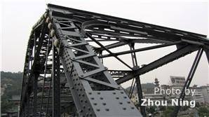 Yellow River Iron Bridge