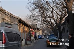 Beijing Hutong Half-Day Walking Tour