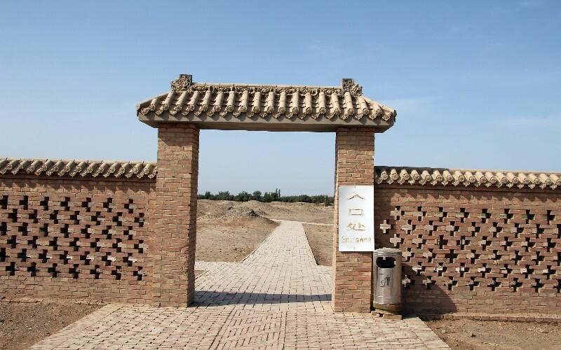 Astana Tombs