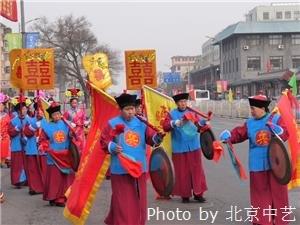 Changdian Temple Fair
